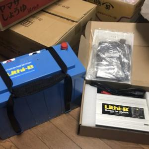 リチウムバッテリー「リチビー」をエレキ用バッテリーに導入しました~購入レポートその1~