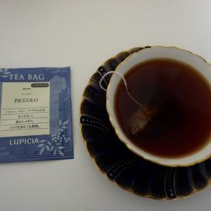 ルピシアのピッコロってカフェインある?飲み方や値段は?