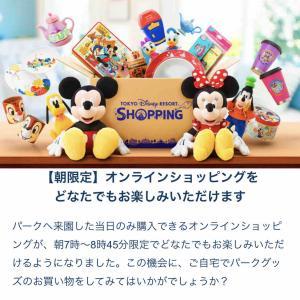 お買い物♪ アプリで注文