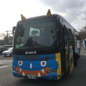 地獄めぐりで鬼バス発見!