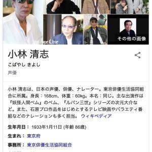 声優・小林清志(86)「ルパン三世」次元役48年目で決意!「もう少し次元大介をやらせていただきたいと思います」
