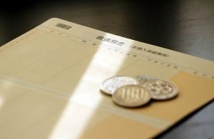 総務省、預貯金口座とマイナンバー連結義務化検討か