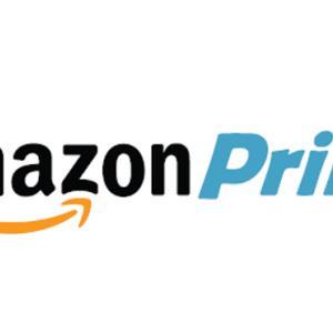 AmazonPrimeって良いよな!?
