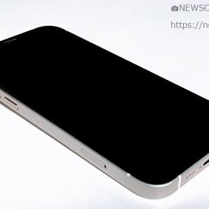 iPhone13、指紋認証なし・120Hz画面はプロだけ・CPUとカメラが変わるだけと判明