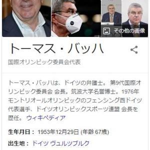 IOC・バッハ会長「日本勢の活躍で東京五輪への国民感情が好転」
