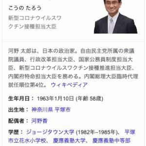 河野太郎氏「企業が社員の賃金を上げれば、法人税の減税をする」