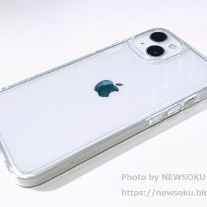 ワイ、iPhone 13到着したやでー めっちゃキレイでワロタ