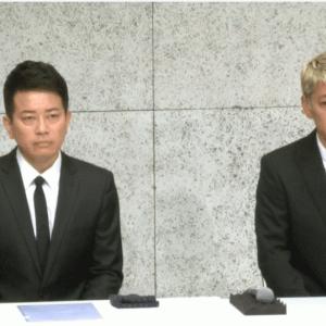 【悲報】宮迫博之さんと田村亮さん、消える・・・