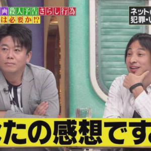 【悲報】ひろゆき「東京五輪開会式安っぽいね?ドラクエとか海外で人気なんかないですからねww」