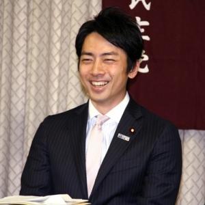 小泉進次郎「正社員は恵まれすぎ」