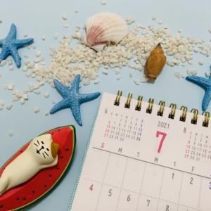 2021年今年の祝日は東京オリンピックの為に移動してるのでご注意を~~;カレンダーで赤い字になってる祝日と違うのね。祝日が平日に平日が祝日に~~;箱入り主婦baabaはうっかり間違えるかも(;゚▽゚)