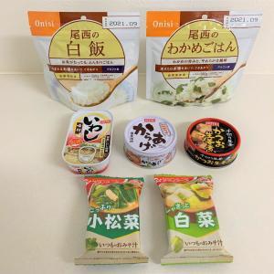 【防災】防災食は味の確認をしておくことと消費期限をずらして購入しておくことが大切。