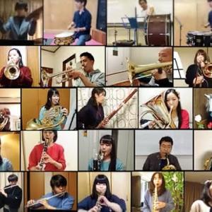 テレワークで吹奏楽♪離れていてもみんなで1つの音楽が完成!