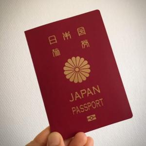 フランスの日本大使館でパスポート更新!