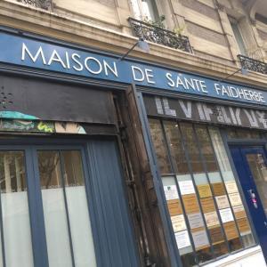 フランスで予防注射を打つ