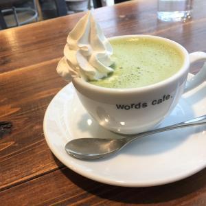 南森町で読書ならココがおすすめ!words cafe.