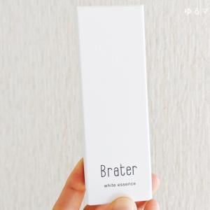 Brater(ブレイター)薬用・美白美容液口コミ!気になるシミに3週間使ってみた