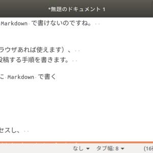 【livedoor Blog】Markdown で書いて HTMLに変換し投稿する私の方法