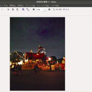 【Ubuntu】Pinta でトリミングする方法