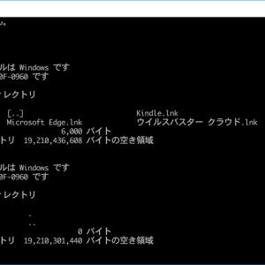 Windows でOsakaフォントを使う