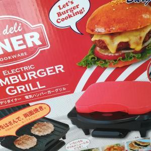 【デリデリダイナー】DR-5984 両面焼きがカンタンにバーベキューができる電気調理グリル(ハンバーガー、ステーキ、ロースター、焼鳥、ワッフル)クチコミ、レビュー、価格、動画など