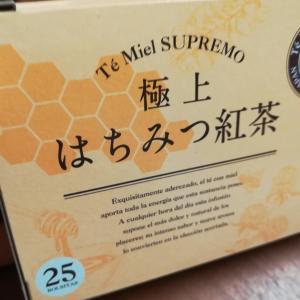 【極上はちみつ紅茶】寒い季節にぴったりの甘くておいしいオススメ紅茶【風邪気味でのどが痛いときや疲れを感じたら】