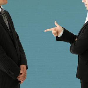 【パワハラ?!】教育的指導との境目はどこなのか?【モラハラとの違い】⇛難しくて境目がわからなかった