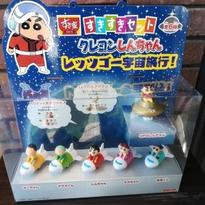 【すき家】今度のすきすきセットは、クレヨンしんちゃん レッツゴー宇宙旅行!だゾ!