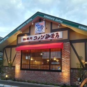 【コメダ珈琲店】アイスココアはソフトクリームがそびえたってヒンヤリ冷たくておいしいのでオススメ