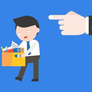 営業でクビになるのは難しい!クビの真実。