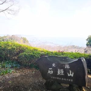 歩いて石垣山一夜城を訪城