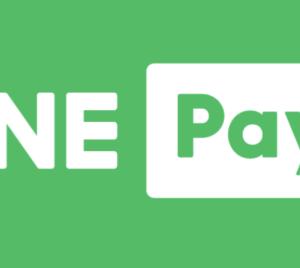 LINEPay(ラインペイ)をパスワードなしで利用する方法 「設定」でオフにしよう
