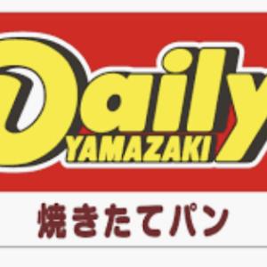【コンビニ】デイリーヤマザキでLINEPay(ラインペイ)導入へ チャージは不可
