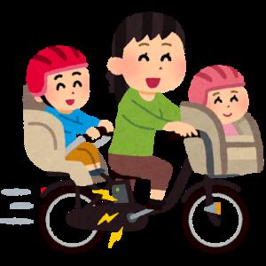 子供乗せ電動自転車の前乗せイスを外して思うこと