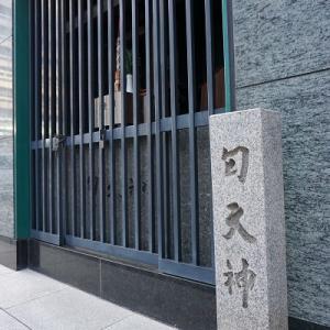 匂天神社:京都市下京区