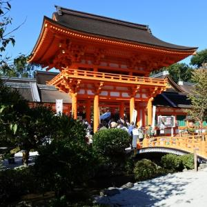 上賀茂神社:京都市北区