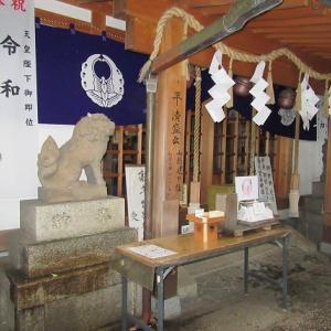 雨の日の若一神社:京都市下京区