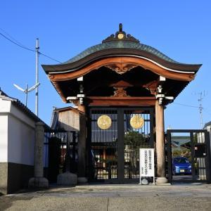 知恵光院(平等寺):京都市上京区