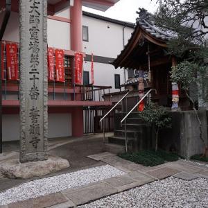1月の誓願寺:京都市中京区(新京極)