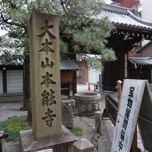本能寺は次回のブログで…