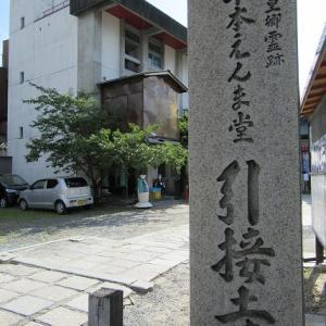お精霊迎え:千本ゑんま堂