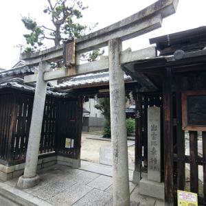 つじつまが…幸神社(京都市上京区)