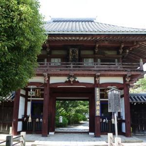 本阿弥家の菩提寺…本法寺