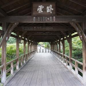 東福寺:2020年10月