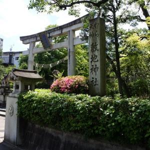 わら天神のご紹介は次回のkojiroの京散歩で…
