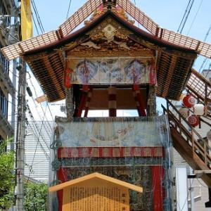 京都散歩 祇園祭