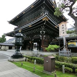 京都散歩 東本願寺