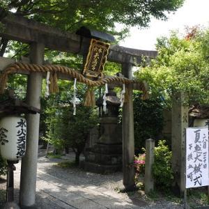 京都散歩ブログ 水火天満宮