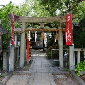 京都散歩ブログ 登天石