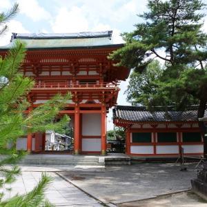 京都散歩ブログ 今宮神社